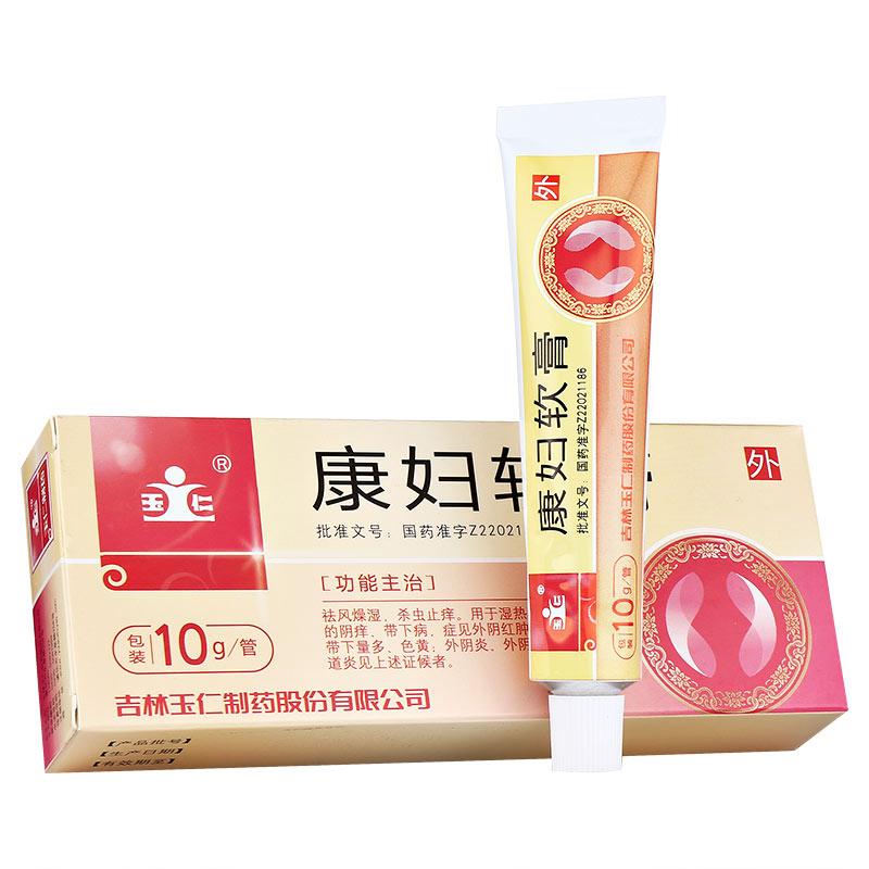 玉仁 康妇软膏 10g